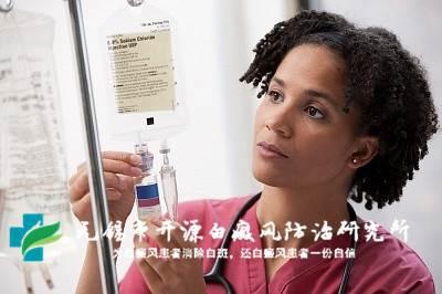 专家提醒:面部白癜风的治疗慎用外用药