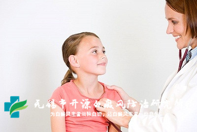 儿童脖子上的白癜风如何治疗安全有效