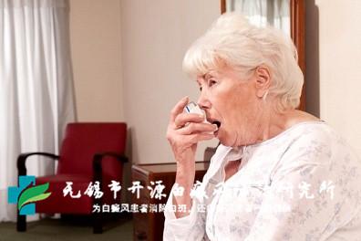 老年白癜风要如何进行护理呢