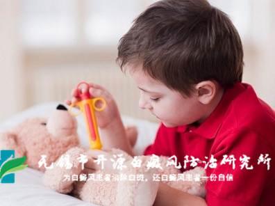 耳部白斑/赵某/男性/局限型