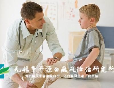 中药外敷疗法-千年传承,中医精粹