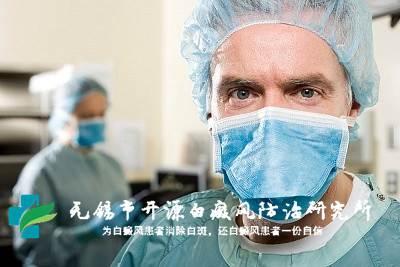 药离子渗透技术――中西结合,辨证施治